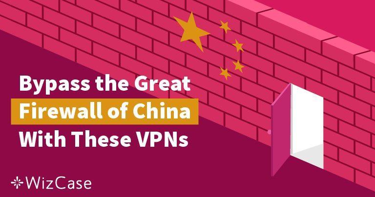 Les Meilleurs VPN en Chine (pour les Touristes Français !)