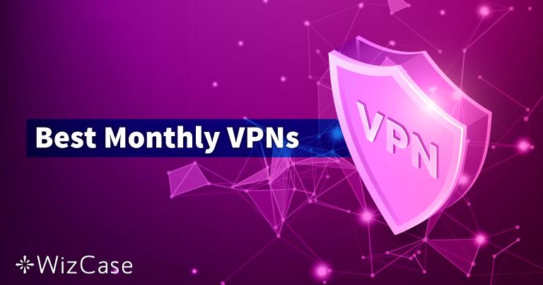 Les 10 meilleurs abonnements VPN en 2021 (tarification à l'usage)